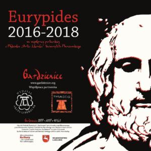 EURIPIDES 2017