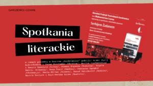 """Spotkania literackie - Ośrodek Praktyk Teatralnych """"Gardzienice"""""""